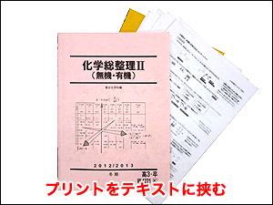 学参プラザ サンプル