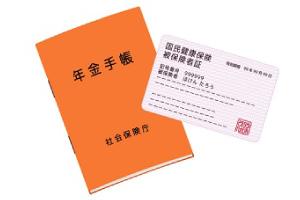 ブックサプライ 身分証明書